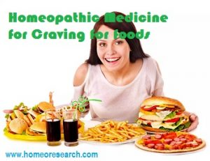 homeopathic-medicine-for-craving-foods-300x231 homeopathic medicine for craving foods