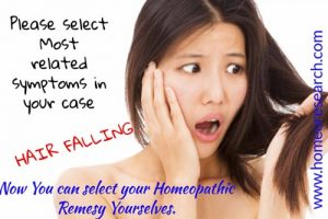 Hair-falling-homeopathic-remedy-selection-300x200 hair-falling-homeopathic-remedy-selection