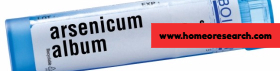 arsenicum-album-homeopathic-remedy Cancer Treatment Homeopathic Remedy selection