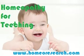 Homeopathic-remedies-for-teething-1 Homeopathic Remedies for Teething in Babies and Infants